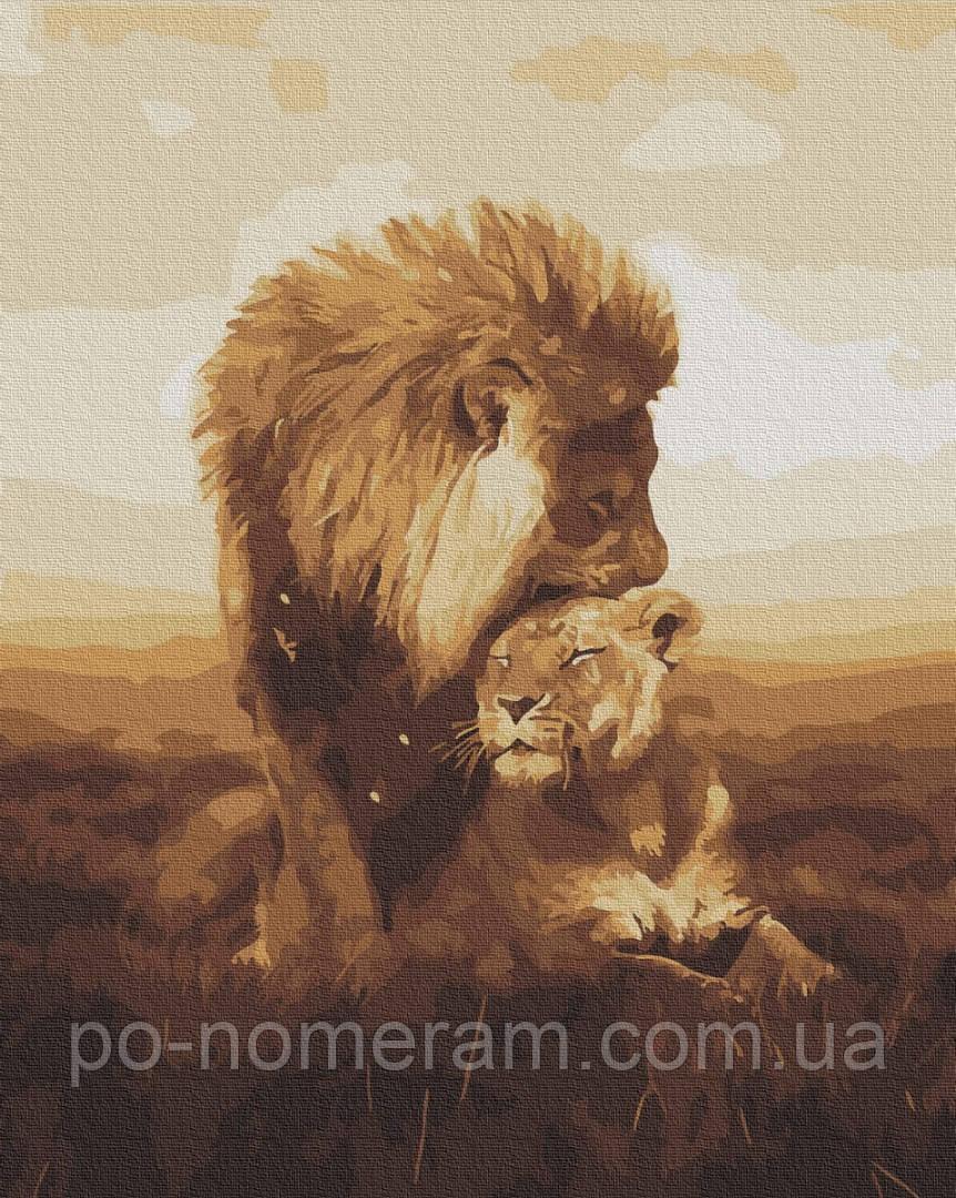 Картина по номерам BrushMe Львиная любовь (BRM31601) 40 х 50 см