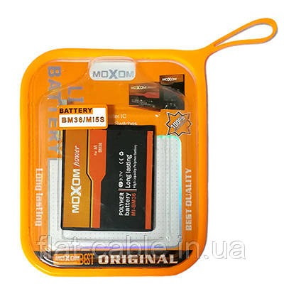 Батарея (акумулятор) BM36 для Xiaomi Mi 5s 3.85 V (MOXOM)