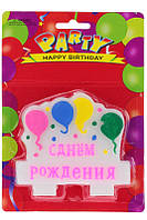 """Свеча с шарами """"с днем рождения"""" 33 wishes розовая (G137)"""