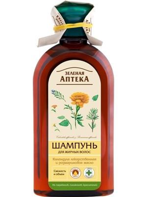 Шампунь календула лікарська і розмаринове масло для жирного волосся 350 мл, Зелена аптека