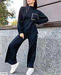 Прогулочный костюм женский, фото 3