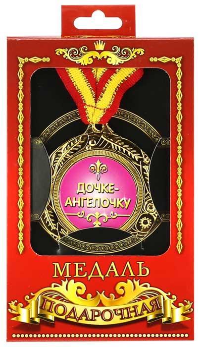 "Медаль подарункова ""Доньці-ангелочку"""