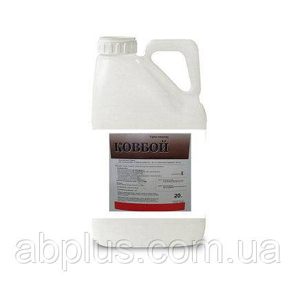 Гербицид Ковбой Monsanto (20 л)