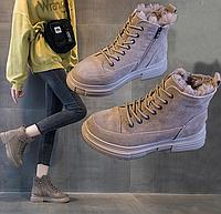 Женские теплые замшевые ботинки . Модель 4503, фото 3