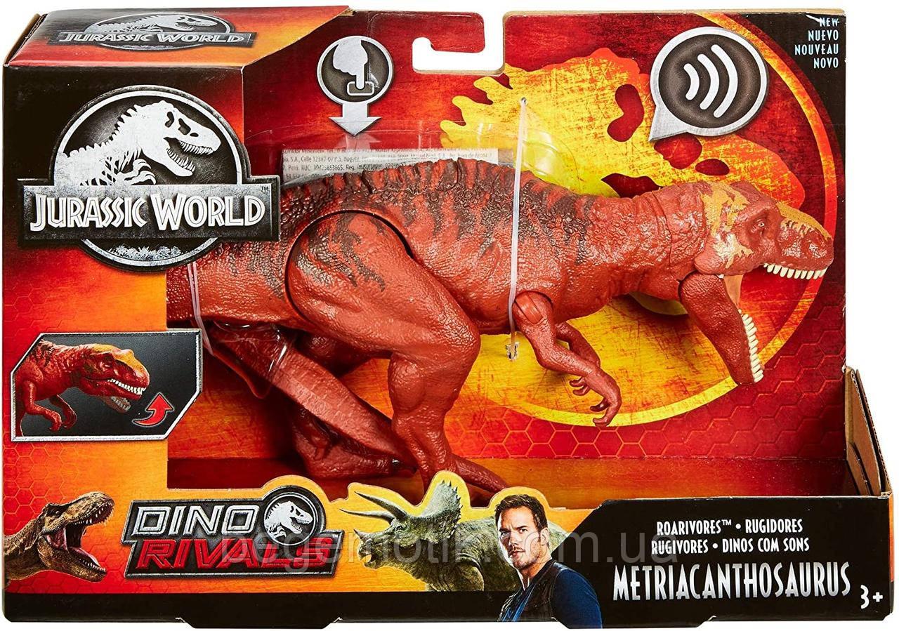 Jurassic World Динозавр Метрикантозавр со звуком Юрский мир Jurassic World ROARIVORES Metriacanthosaurus