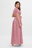 GLEM платье Шайни к/р, фото 2