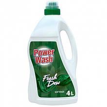 Ополаскиватель для белья Power Wash Fresh Dew 4л