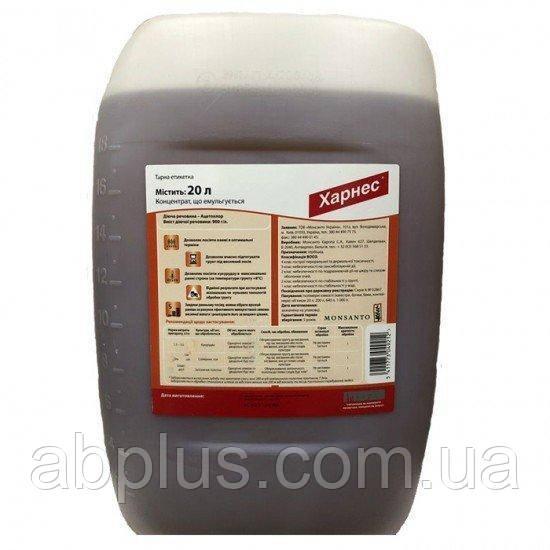Гербицид Харнес Monsanto (20 л)