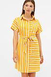 GLEM платье-рубашка Филена к/р, фото 2