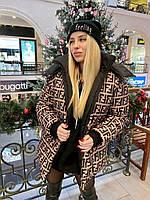 Шикарная зимняя двухсторонняя куртка Fendi