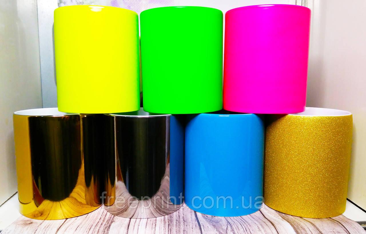 Друк на чашках. Гліттерні, неонові, кольорові, металізовані дзеркальні
