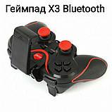 Джойстик геймпад X3 Bluetooth для Android, Ios, Tv, Tv Box, PC., фото 4
