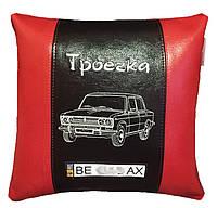 Подушка в авто с силуэтом логотипом лада ВАЗ Lada