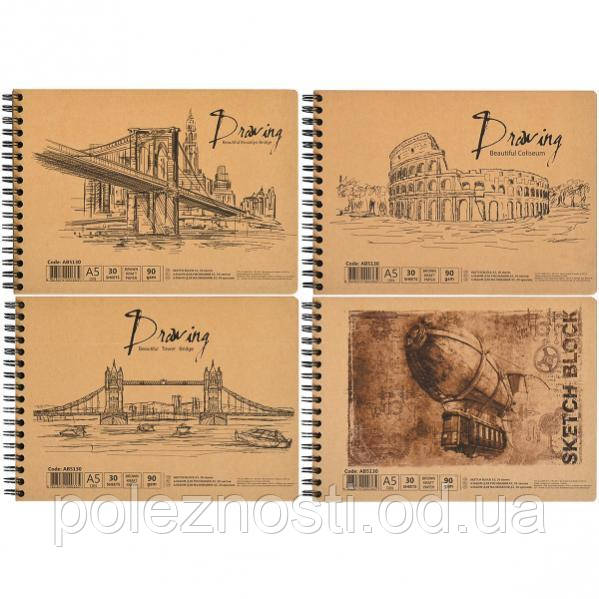 Альбом для рисования А5 «KRAFT» 30 листов