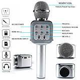 Беспроводной микрофон-караоке WS-1818 с функцией изменения голоса, фото 6