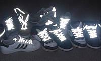 Шнурки светоотражающие Рефлективные шнурки Обувные шнурки 2 шт Ш-1