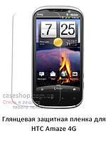 Глянцевая защитная пленка для HTC Amaze 4G