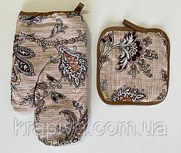 Набор кухонный 2 предмета с фартуком хлопок Комплект для кухні, Прихватка Рукавица для Кухни
