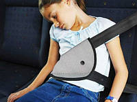 Адаптер ремня безопасности для детей SafeFit