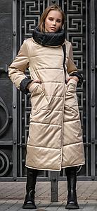 Зимний стеганный плащ бежевого цвета с широким воротником 42-48 р Грация