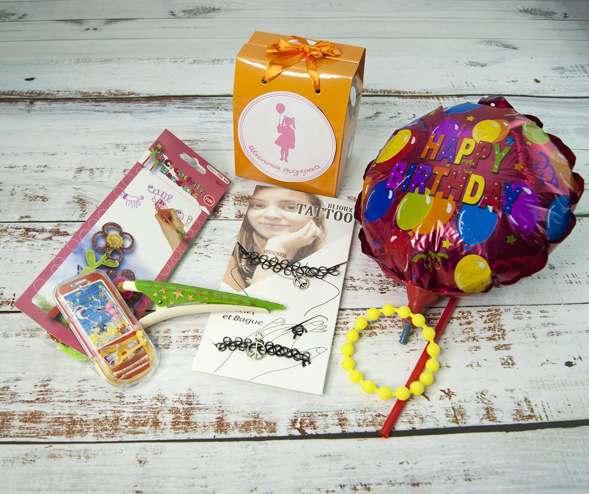 Подарок детский 67021 ШКОЛЬНАЯ ПОДРУЖКА 515184960