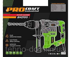 Перфоратор Procraft Industrial BH2100 NEW Бочковий