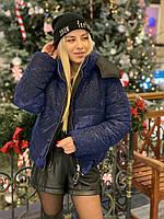 Шикарная зимняя мерцающая куртка