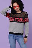 GLEM Нью-Йорк кофта Таун д/р, фото 2