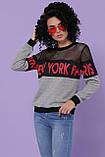 GLEM Нью-Йорк кофта Таун д/р, фото 3