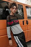 GLEM Нью-Йорк кофта Таун д/р, фото 6