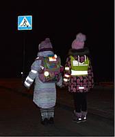 Наклейка термотрансферная Термонаклейка на одежду светоотражающая О-30, фото 1