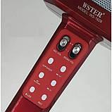 Мощный, стильный Караоке микрофон WSTER WS-1828 c LED подсветкой, фото 6