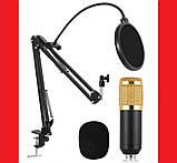 Конденсаторный микрофон студийный M-800 PRO-MIC, фото 2
