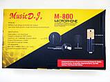 Конденсаторный микрофон студийный M-800 PRO-MIC, фото 7