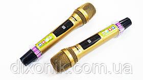 Професійна мікрофонна радіосистема SHURE DM UGX9II 2 радіо мікрофони для весіль караоке співу