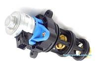 Клапан триходовий (сервопривід) Viessmann Vitopend 100 WH1B