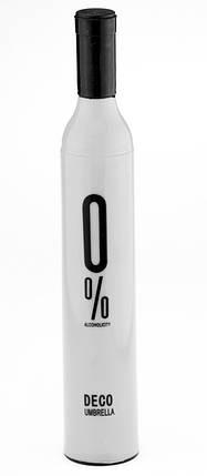 Зонт бутылка ET белый (W891W), фото 2