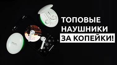 TWS P80 PRO РЕАЛЬНО КРУТЫЕ НАУШНИКИ ЗА КОПЕЙКИ (