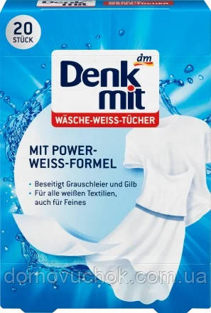 Салфетки для стирки белых тканей  Denkmit Wäsche-Weiss Tücher 20 шт.