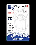 Центрифуга VILGRAND VSD-65 (6,5 кг. белья)(1300 об/мин) 160 вт. оптом и в розницу, доставка из Харькова, фото 2