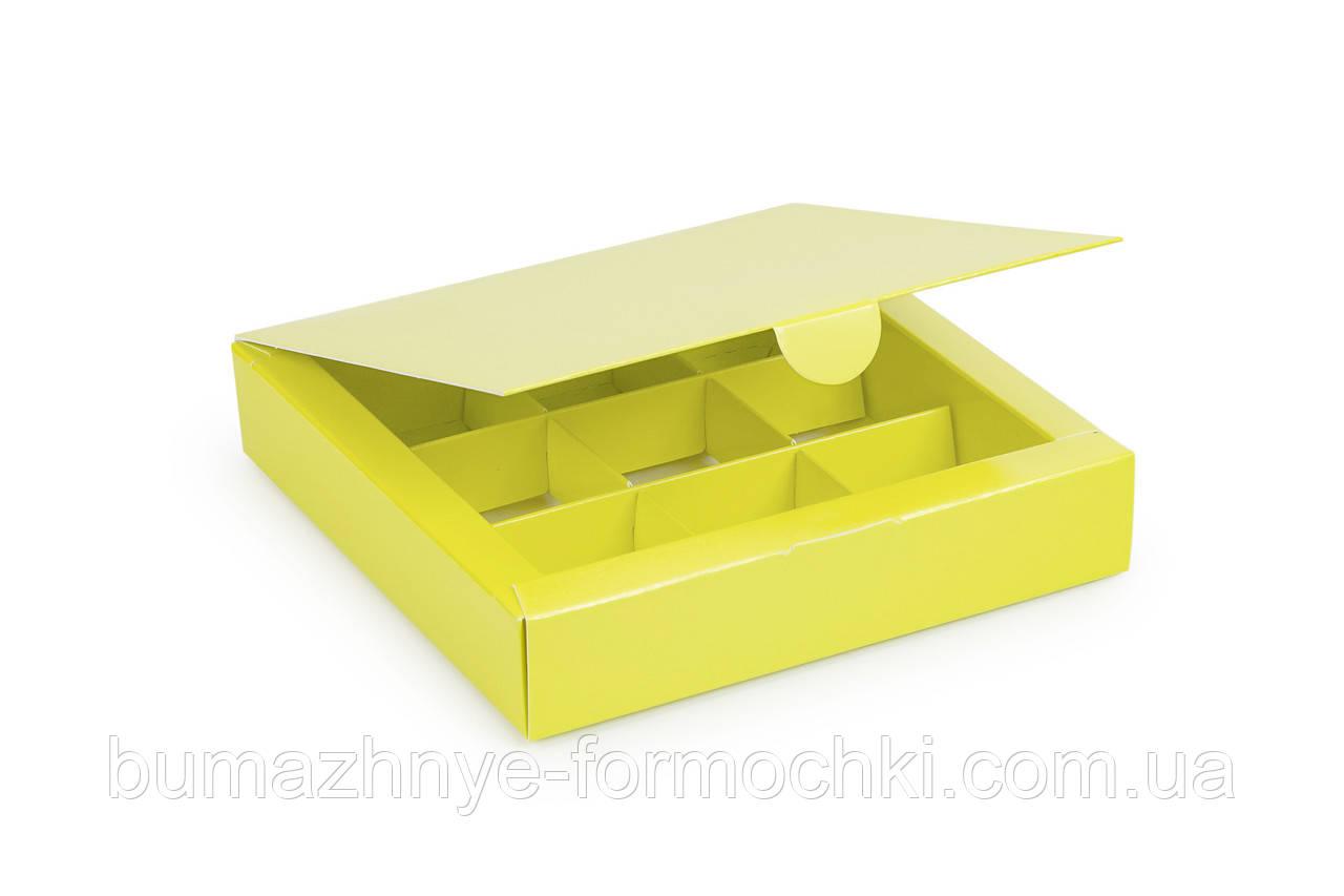Коробка для конфет, 9 шт,  салатовая, 153*153*30