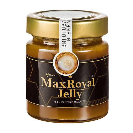 Max Royal Jelly 240 г, фото 2