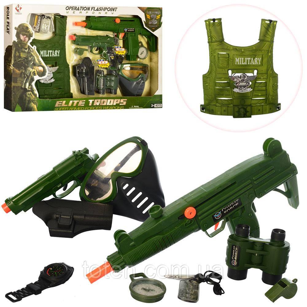 Набор военного M013A автомат, пистолет, звук, маска, жилет, компас, нож, и тд.