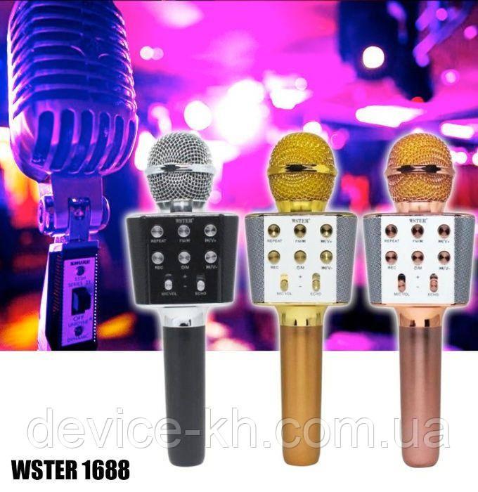 Беспроводной караоке микрофон WSTER WS-1688 Bluetooth USB AUX FM