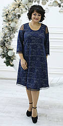 Женское нарядное платье трапеция, ткань трикотаж металлик-гипюр , размеры 52,54,56,58 (2120)  синее  ,сукня