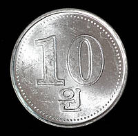Монета Северной Кореи 10 вон 2005 г.