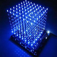 Зроби сам 3D світ квадрат 8х8х8 електронний куб набір синій червоний світлодіодні табло спектру