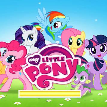 """""""Моя Маленькая пони"""" - Наклейка Батончик 11,5*7,5 см."""