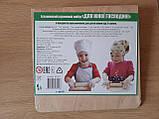 Іграшковий кухонний набір «Для юної господині», фото 2