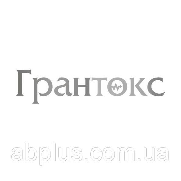 Гербицид  ГРАНТОКС РК